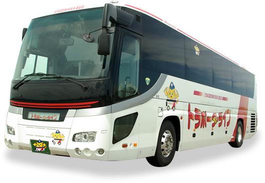 40人乗り大型バス