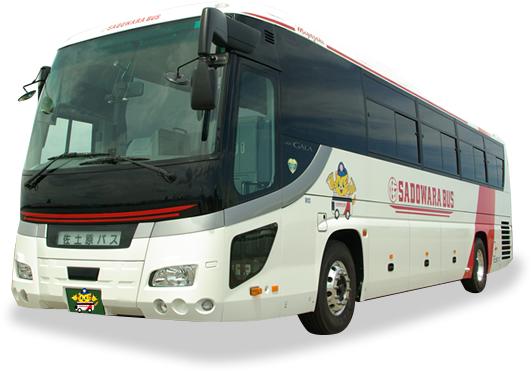 53人乗り大型バス