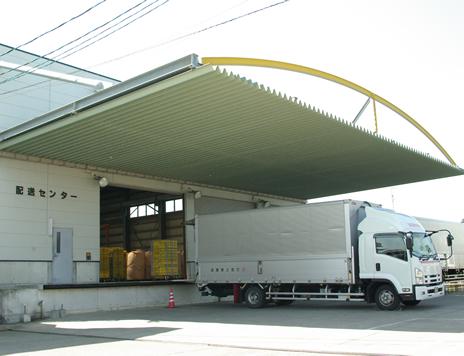 第一倉庫(ターミナル)